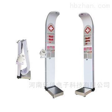 HW-900B村级卫生室健康一体机