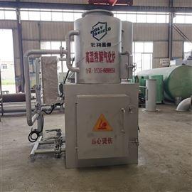 HLPG-30-2舜都工业垃圾焚烧炉服装下脚料焚烧设备厂家