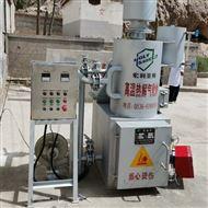 HLPG-50-4垃圾高温气化炉医用垃圾焚烧炉厂家