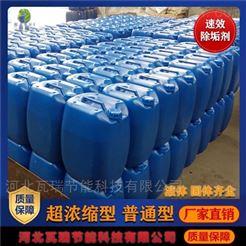 湖北襄樊锅炉除垢剂