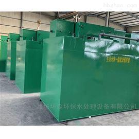 HS-YTH一体化污水处理设备HS屠宰场污水设备