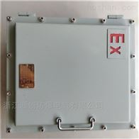 BJX-石油采炼钢板焊接防爆接线箱