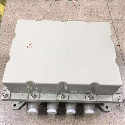 油罐区防爆仪表接线箱