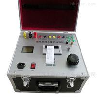 安徽承装修试三级资质设备试验范围