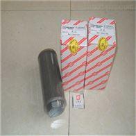 HX-630X10黎明液压滤芯