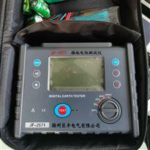 供应承装修试三级接地电阻测试仪办理开票