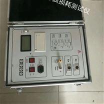 承試三級電力設施資質設備介質損耗測試儀