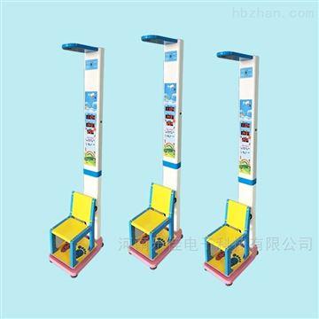 HW-700E儿童体重秤-体重身高测量仪