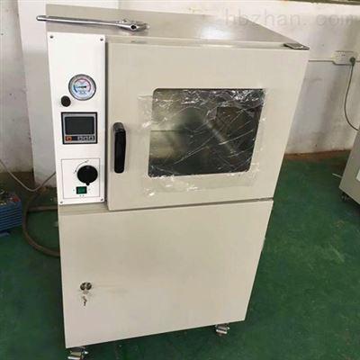 DZG-6050SA上海立式真空干燥箱