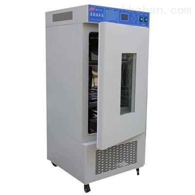 MJX-150霉菌培养箱厂家