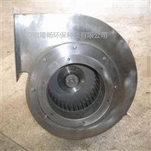 LC304不鏽鋼耐高溫風機