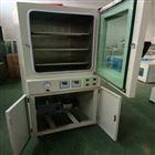 DZG-6210210L立式真空侧漏干燥箱