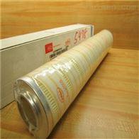 HC9901FUP39Z颇尔液压滤芯