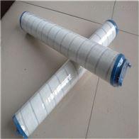 WR8300FOM26HWS风电液压滤芯