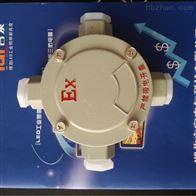 铝合金直通三通四通防爆接线盒G3/4