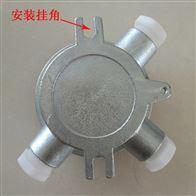 1.2寸铸钢防爆接线盒BHD51直通三通四通平