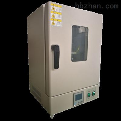 GKQ-9070A上海干烤灭菌器高温老化箱
