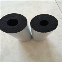 廊坊生产中央空调保温橡塑管