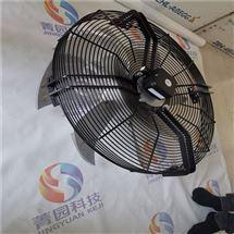 施乐百空调风扇FN045-6EL.4F.V7P1