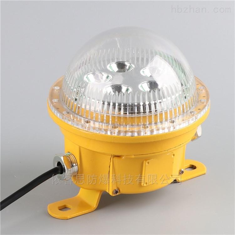 20W搅拌站LED防爆照明灯生产厂家