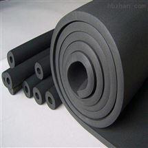 廊坊銷售複合鋁箔自粘防火阻燃橡塑海綿管