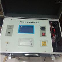 抗干扰氧化锌避雷器带电测试仪厂家生产