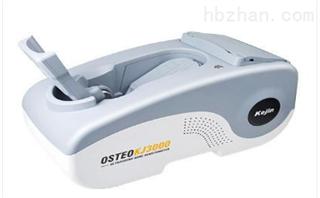 OSTEO KJ3000科进 超声骨密度仪