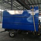 地埋式医院污水处理设备特点优点