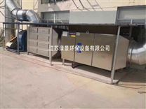 抽屉式20000风量活性炭过滤吸附环保箱