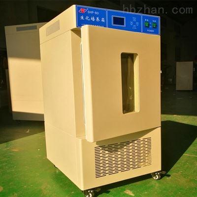 SPX-150上海培因150L智能恒溫生化培養箱