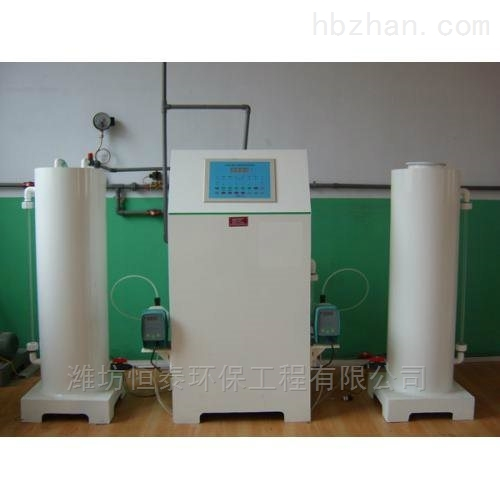 桂林市二氧化氯发生器