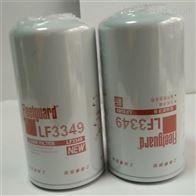 HF7105弗列加滤芯