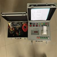 电力承试四级资质设备办理手续
