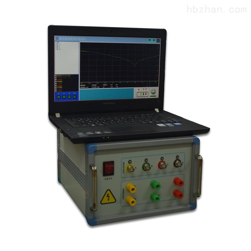 变压器绕组变形测试仪频响阻抗法