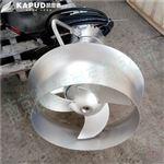 QJB1.5/8-400/3-740S卧式潜水混合搅拌器