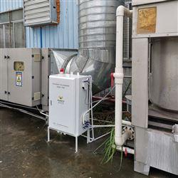 广东厂界VOCs气体污染自动化监测系统