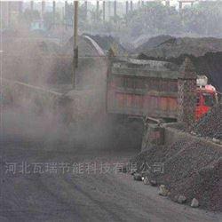甘肃平凉铁路运输抑尘剂