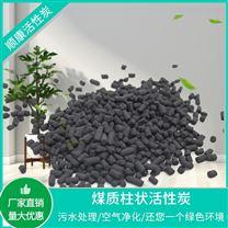 废水污水喷漆房废气处理干燥剂防潮用活性炭