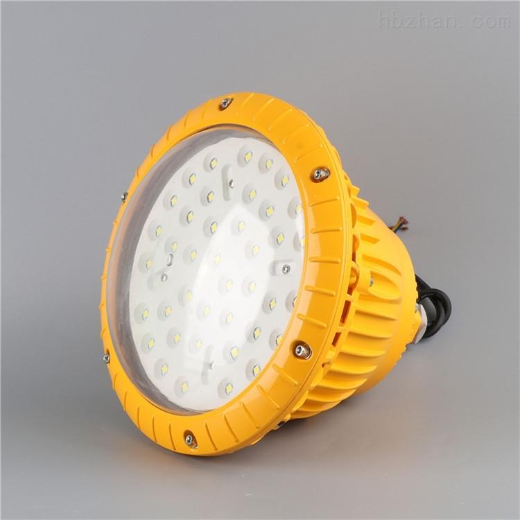 70w糧倉LED防爆照明燈