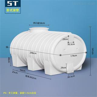 卧式塑料储水罐供应商