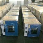 DGG-9030A小型实验用卧式恒温鼓风干燥箱