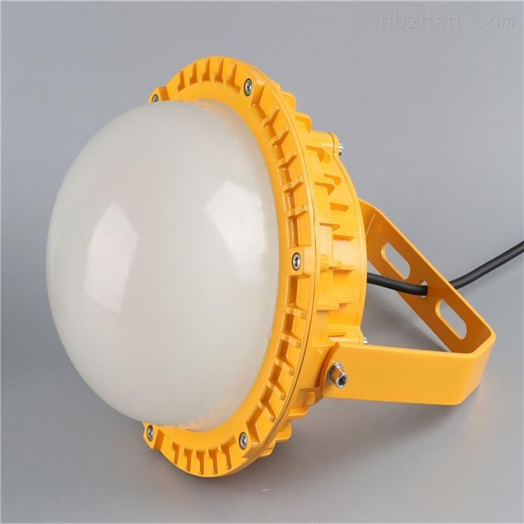 法兰式LED防爆照明灯50w