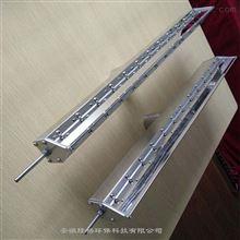 LC吹水气干燥不锈钢风刀