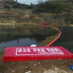 水上拦垃圾神器河道拦污带厂家