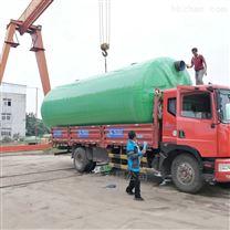 孝感150立方加强型玻璃钢化粪池厂家