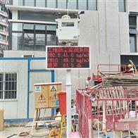 码头堆场粉尘污染环境在线监测系统