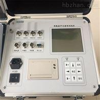 电力承试三四五级资质 断路器特性测试仪