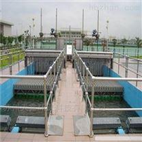 喷漆污水处理设备