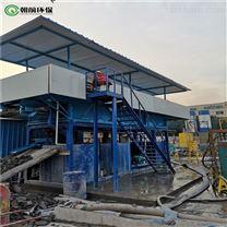 朝前环保-台州工程打桩泥浆固化处理设备