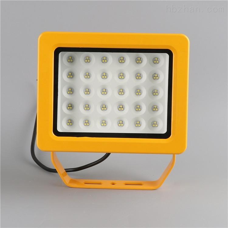 免维护LED防爆节能灯70w